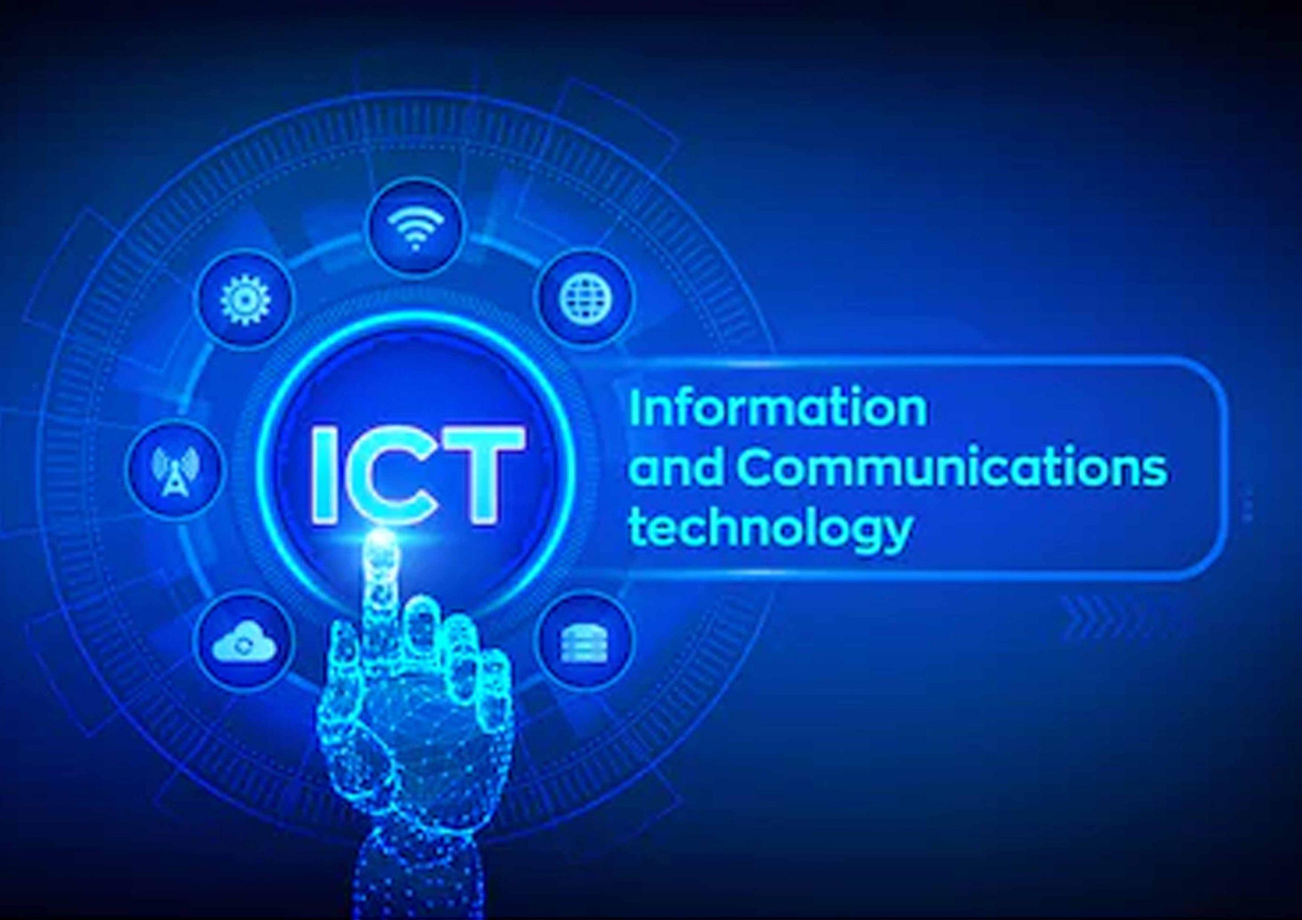 2017 ELECTIVE ICT WASSCE